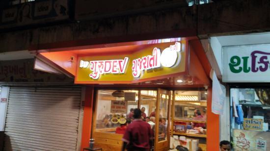 Jay Gurudev Restaurant