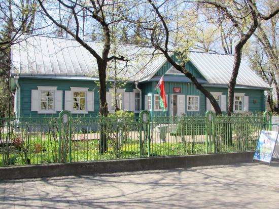 House Museum I syezda RSDRP