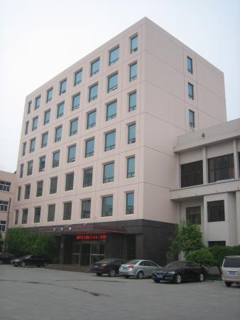 Yuanzhongfang Hotel