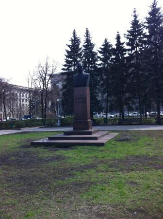 Samara Square