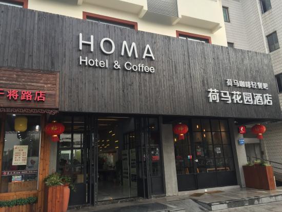 Hema Garden Hotel Suzhou Pingjiang Road