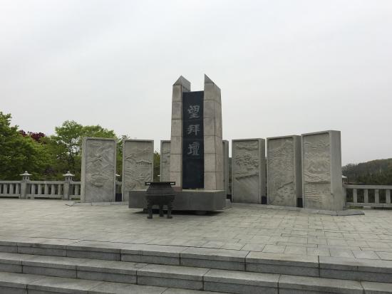Gyeonggi-do, Sydkorea: photo0.jpg