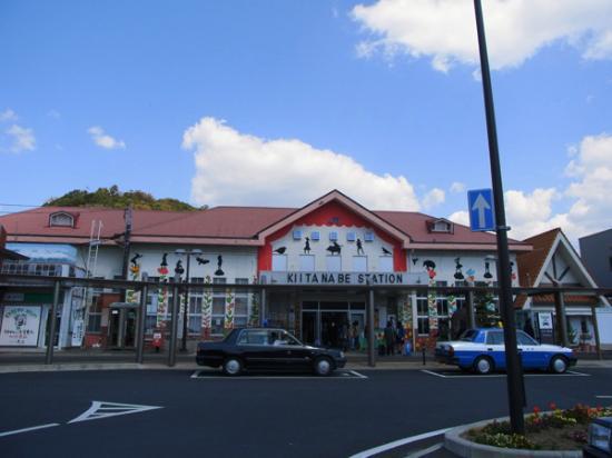 紀伊田辺駅 - 田辺市、はま乃 田辺駅前店の写真 - トリップアドバイザー