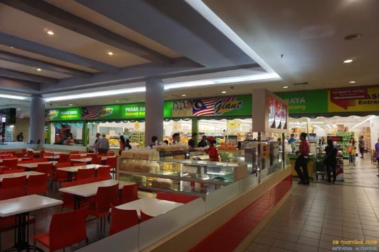 Bintang Megamall Shopping Complex