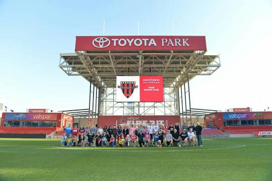 Toyota Park (Bridgeview Stadium)