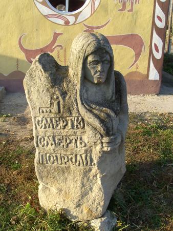 Busha Ethnographic Museum