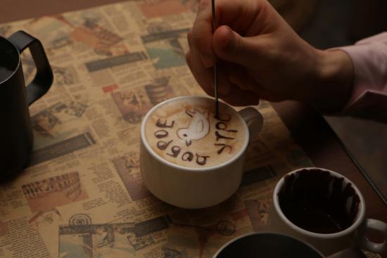 Tea Art Studio