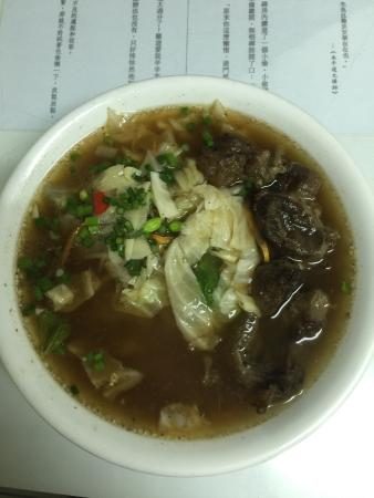 Xiao Lao Guang Beef Noodles