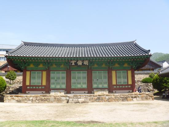 Gimhae Hyanggyo