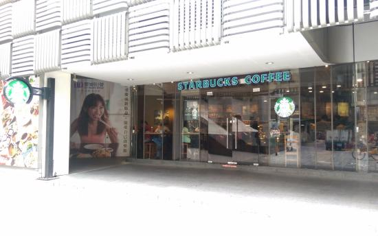 Starbucks Songshan