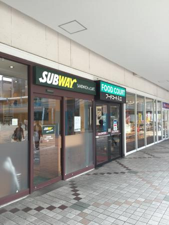 Subway Shoppers Plaza Shin-Urayasu