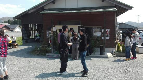 Maniwa, Japón: めちゃ混み