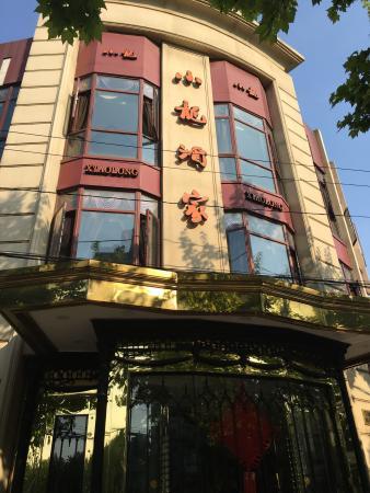 XiaoLong Restaurant