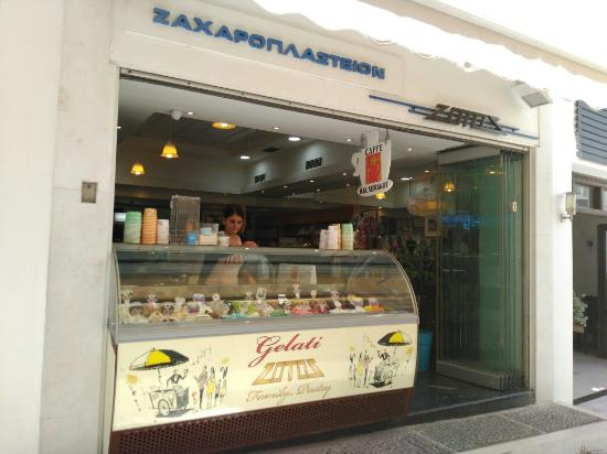 Zotos Family Pastry: IMG_20160426_122305_large.jpg