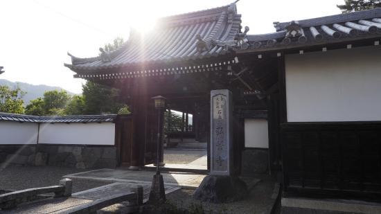 Higashiomi, Japón: 弘誓寺
