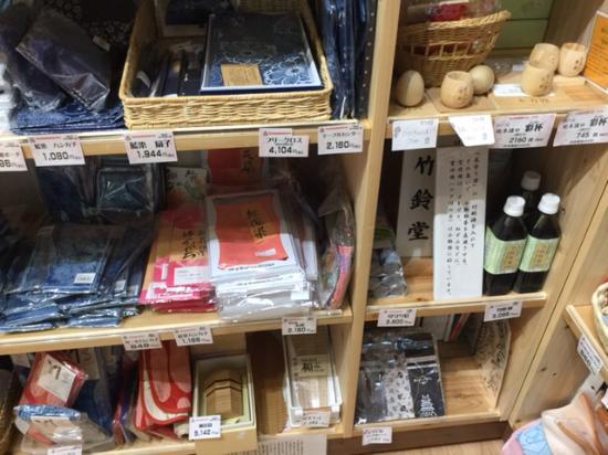 Saitama, Japan: 埼玉物産観光館 そぴあ