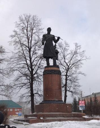 Monument to Anosov