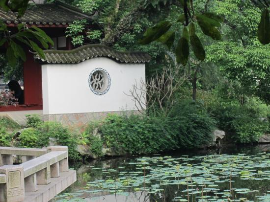 Fuzhou, China: In the park