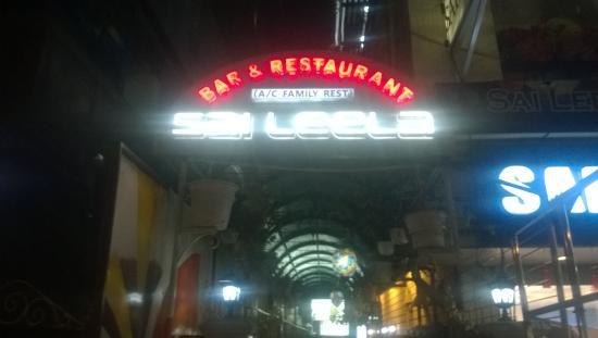 Sai Leela, Mumbai - Sai Infotech 1st Floor RB Mehta Road