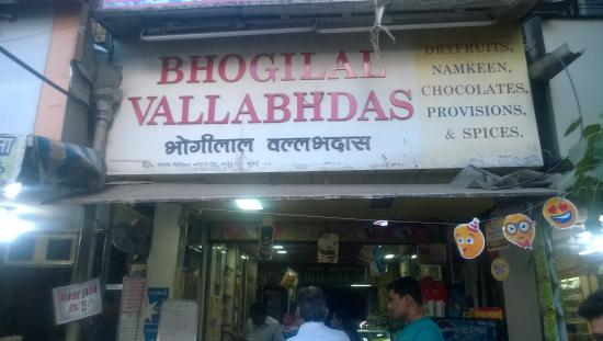 Bhogilal Vallabhdas