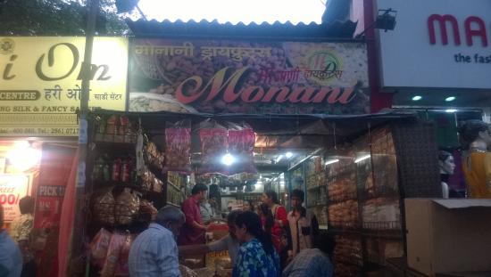 Monani