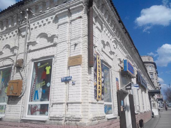Arta Art Gallery