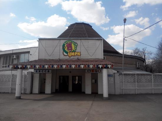 Orenburg State Circus