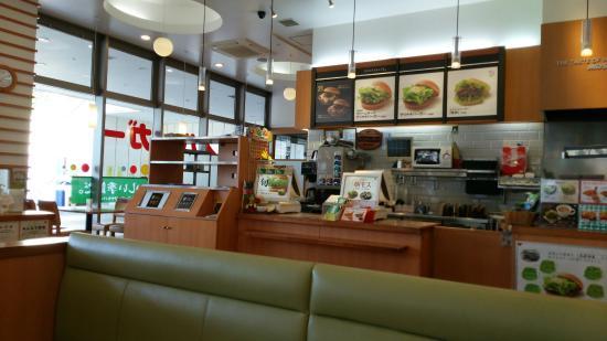 Mos Burger Nagasakitsushima
