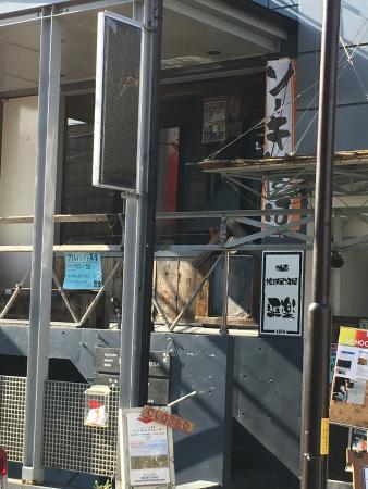 Ryukyu Tavern Kura