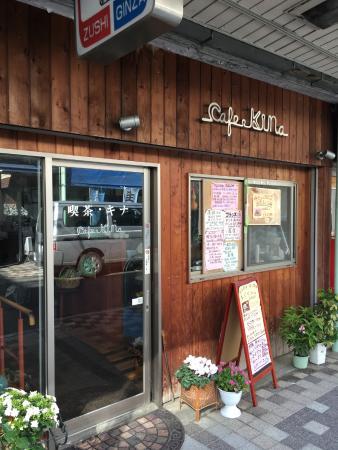 Cafe Kina