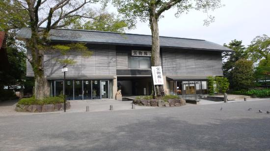 Mishima Taisha Homotsukan