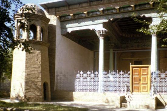 Isfara, Tajikistan: фронтальная часть комплекса