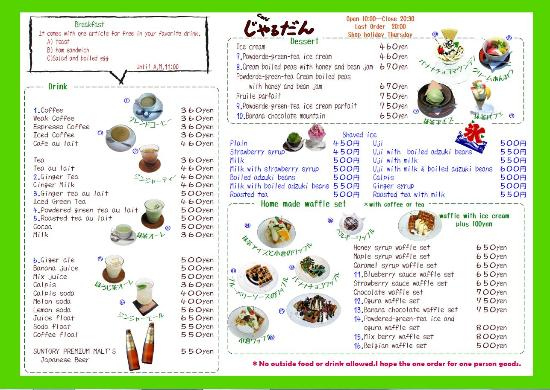 Food menu picture of cafe jardin nara tripadvisor for Cafe jardin menu