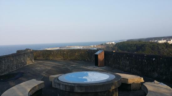 Takaiwa Observatory