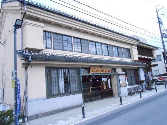 Honmachi Machiyakan