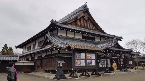 Noboribetsu, Japan: amazing architecture found there in the ninja village