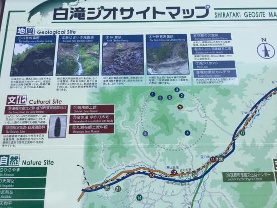 Engaru-cho, Japón: photo1.jpg