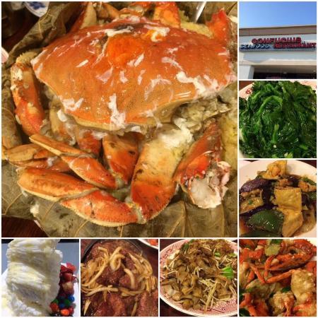 Confucius Seafood Restaurant