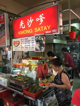 Kwong Satay