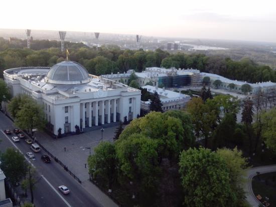 Kiev Hotel Resmi