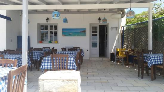 Agia Anna, Grecia: Η Αυλη The Yard