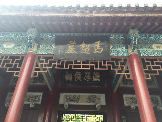 Mian County, Chine : photo3.jpg