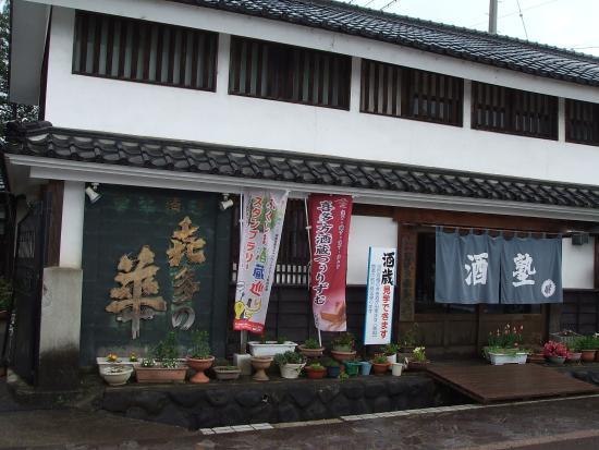 Kitanohana Sake Brewery