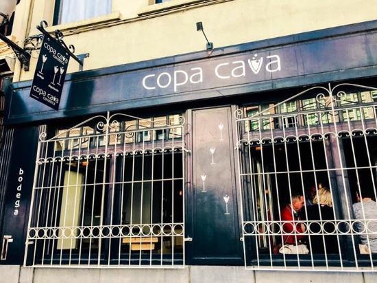 Copa Cava