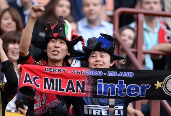 https://media-cdn.tripadvisor.com/media/photo-s/0b/13/9f/49/derby-della-madonnina.jpg