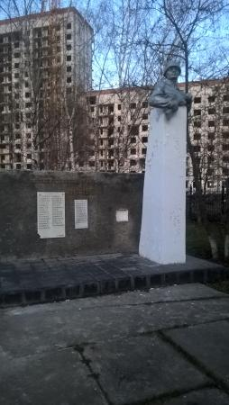 The Great Patriotic War Memorial