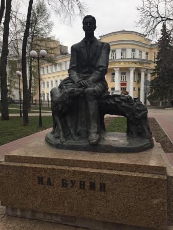 Bunin Statue