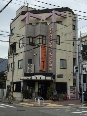 Okonomi House Suzu