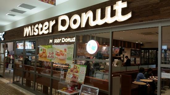 Mister Donut Jr Miyazaki Shop