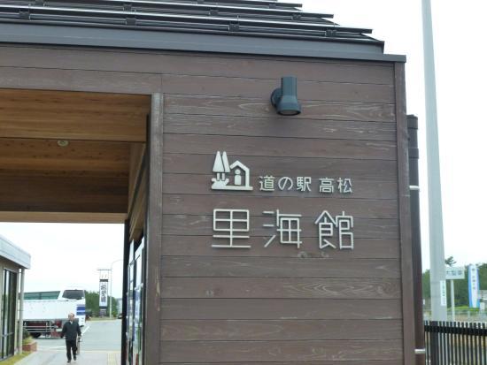 Foto Kahoku